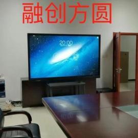 86寸智慧交互平板,86寸会议屏触控一体机