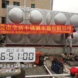 全富牌 河源不锈钢水箱厂家 河源万隆地产水箱服务商 生活水箱