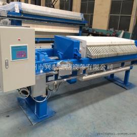 高品质厢式压滤机 板框压滤机 程控全自动隔膜压滤机