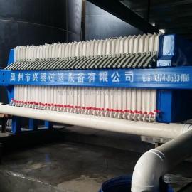 19年环保污泥废水压滤机 兴泰环保压滤机