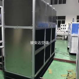 广州风柜 50000风量走水立式暗装风柜 八排管中央空调风柜
