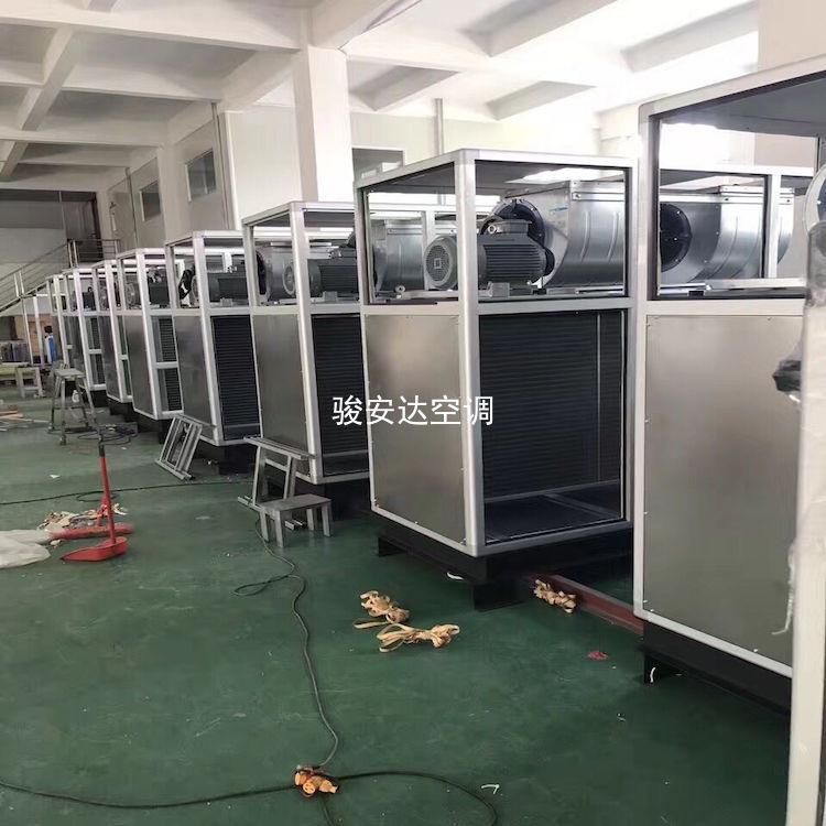惠州立式明装风柜 G-10LM中央空调风柜 八排管走水换热风柜