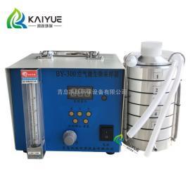 湖南疾控BY-300型六级空气微生物采样器