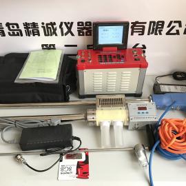 电厂烟囱气体测试仪 氮氧化物、二氧化硫检测仪 综合烟气分析仪