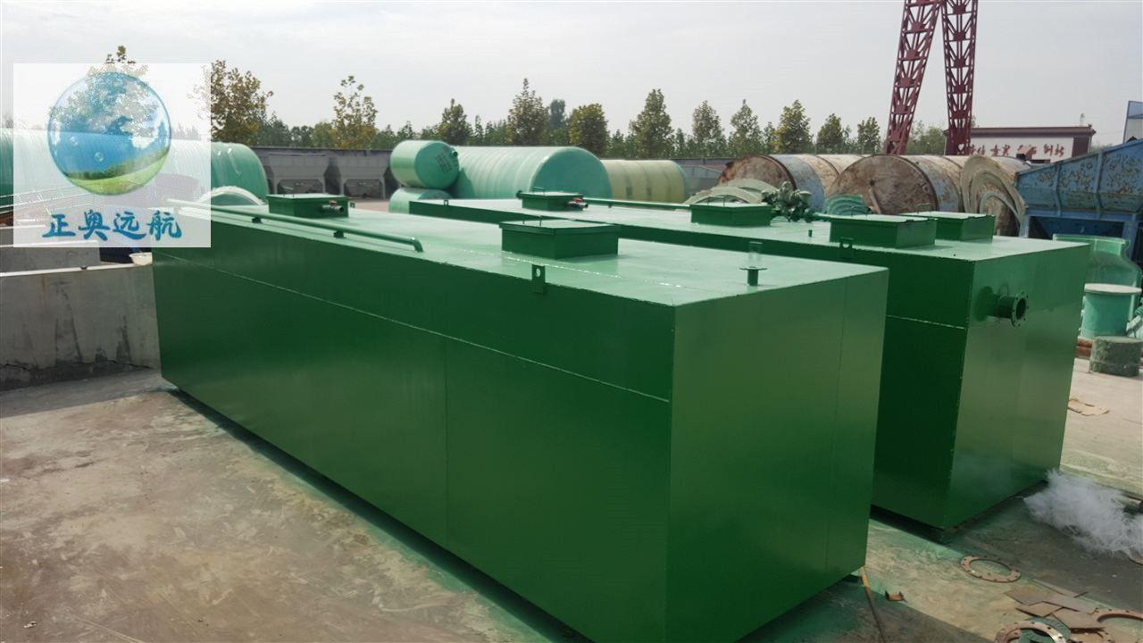 卫生院地埋式污水处理设备正奥远航