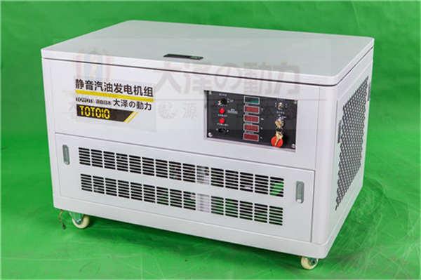 15kw静音三相汽油发电机