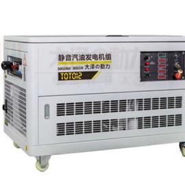 家用静音箱体式12kw汽油发电机