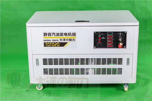 10KW车载汽油发电机,小型汽油发电机