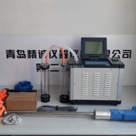 粉尘烟尘颗粒物、废气中氮氧化物、二氧化硫、一氧化碳烟气分析仪