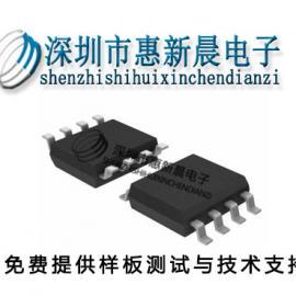 原厂直销 8-100V功率GPS定位器供电芯片H6203