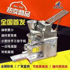 蚌埠全自动智能饺子机教工艺