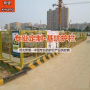 警示性基坑临边防护栏_黄黑相间|红白相间