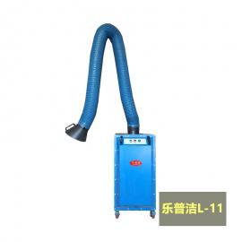 焊烟净化器厂家直销 苏州工厂用焊烟净化设备L-11