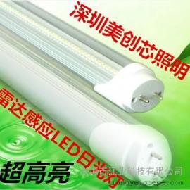 上海感应LED日光灯管生产厂家