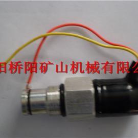 绞车用CS-IV型压差发讯器,液压站用压差发讯器