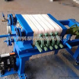 现货兴泰压滤机 小型污泥压滤机 板框压滤机 欢迎来电