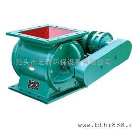 星形旋转阀 星型卸料器卸灰阀 现货或厂家定制