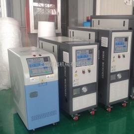 导热油加热器 特殊模温机 节能油温机