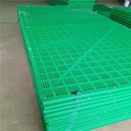 青岛爬架钢板网片|钢板网片爬架专用防护网@安平百瑞