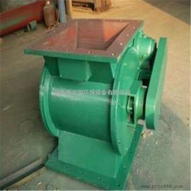星型卸料器厂家 电动卸灰阀 铸铁卸灰阀卸料阀叶轮给料机