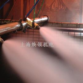 超声波雾化喷嘴,空气雾化喷嘴