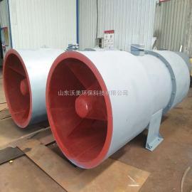 SDF-6.3#/2*30KW 隧道风机供应商