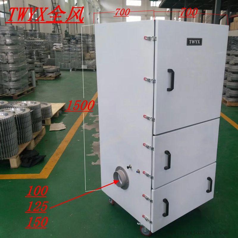 防爆型机床集尘器/吸尘器