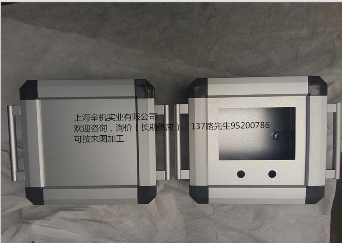 触摸屏控制箱 控制 安装 盒 人机界面 支架 旋转