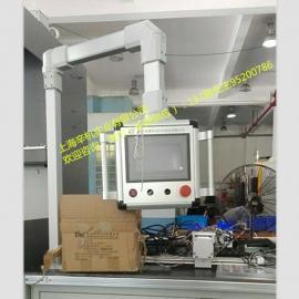 悬臂连接件 7寸10寸台达触摸屏箱体 吊臂系统悬臂箱控制箱