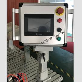 7寸信捷触摸屏电箱悬臂系统 机床悬臂 悬挂控制箱 悬臂机箱