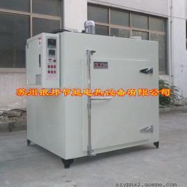 小型金属件热处理用高温烤箱 电加热高温烘烤箱 500度高温烤箱