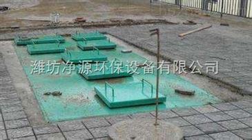 卫生院污水处理设备方案