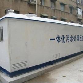 卫生院污水处理设备流程