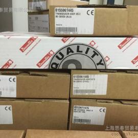 上海思奉优势供应原装进口Desoutter 马头E电动工具AB465013