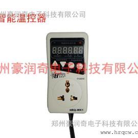 猪舍鸡舍温控器,兽用温控器HRQ-B,温控器感温探头