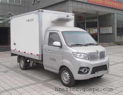 驭菱小型冷藏车
