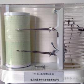 北京温湿度记录仪,WHM3型温湿度记录仪