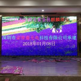 东莞酒店装修设计LED超大尺寸彩屏厂家安装价格