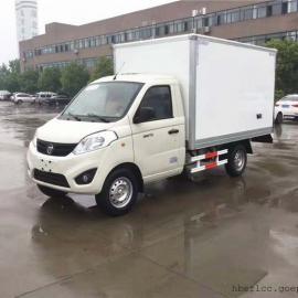 福田伽途厢式2.8米冷藏车
