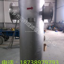 AS挡板式气水分离器