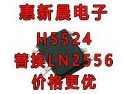 超低成本电动车双爪大灯IC方案H5524