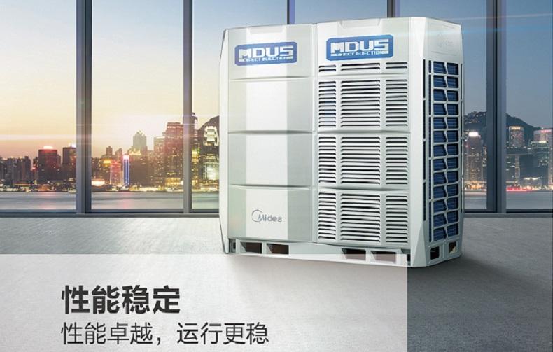 北京美的中央空调商用MDVS组合多联机MDV-900(32)W/D2SN1-8X1