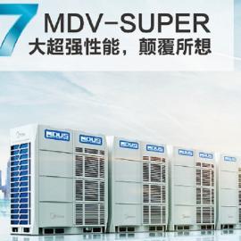 北京美的中央空调全直流变频多联机MDV-2760(98)W/D2SN1