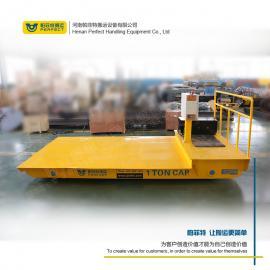 低压电动平车壳体大件运输设备铝合金轻型搬运车电动小型平板车
