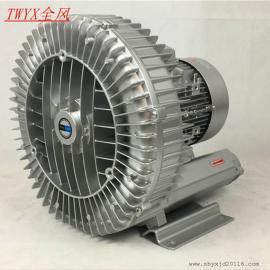 制造吸尘器专用漩涡气泵