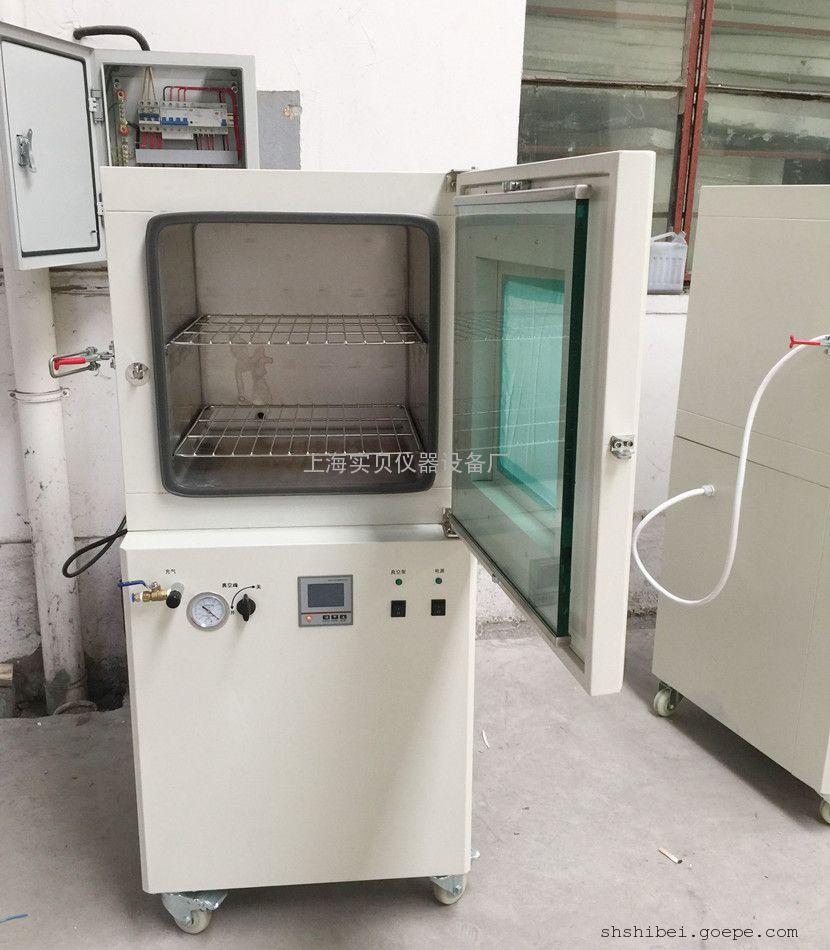真空度数显控制400度充氮无氧真空干燥箱烘箱PVD-210-PC
