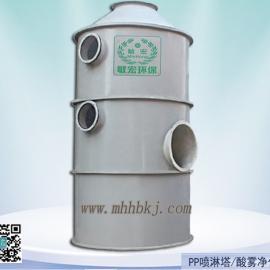 供应英德酸雾喷淋塔 PP喷淋塔 废气净化塔设备