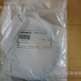 德国原装进口雄克SCHUNK夹具夹爪上海思奉供应0303718