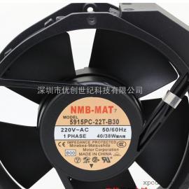 NMB 5915PC-22T-B30 17238 17CM 220V 40W 金属轴承风机扇散热器