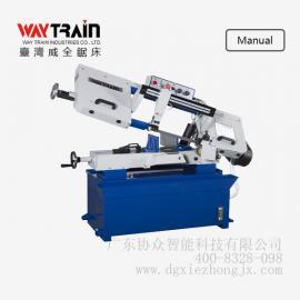 台湾威全UE-916A卧式金属带锯床 可锯切225直径金属材料